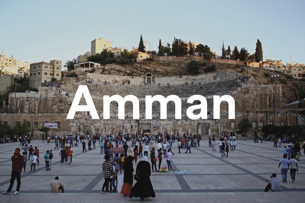 Иордания: Амман и отдых на Мертвом море