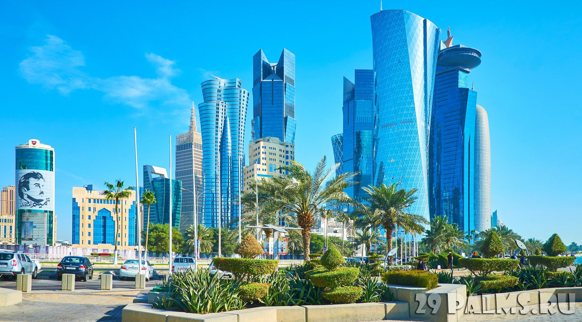 Недельный АВИА тур в Катар! С перелетом, питанием и экскурсиями