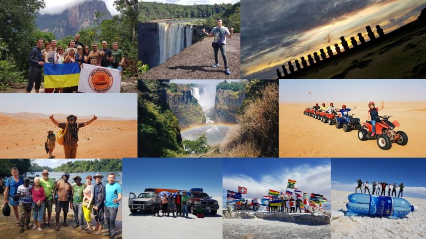 Экспедиции, туры и путешествия с туроператором Калипсо Украина