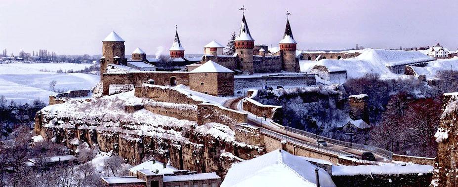 Новогодний Королевский Каменец 2020! Выезд из Киева!