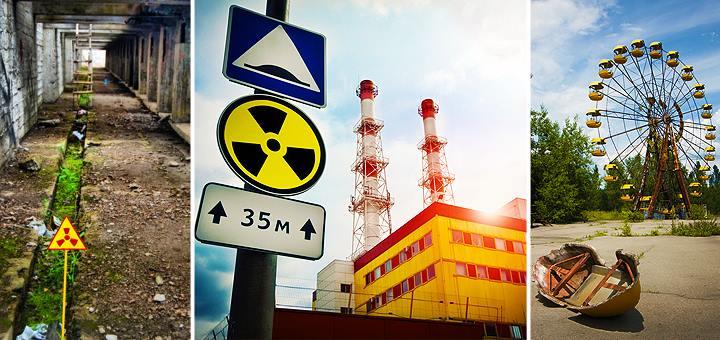 Экскурсия на целый день в Чернобыль!Cобираем друзей!
