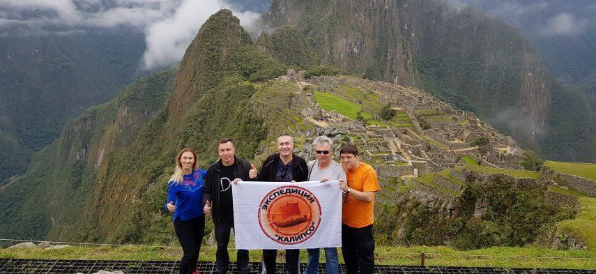 Экспедиция в Южную Америку: Перу – Боливия – Чили и остров Пасхи