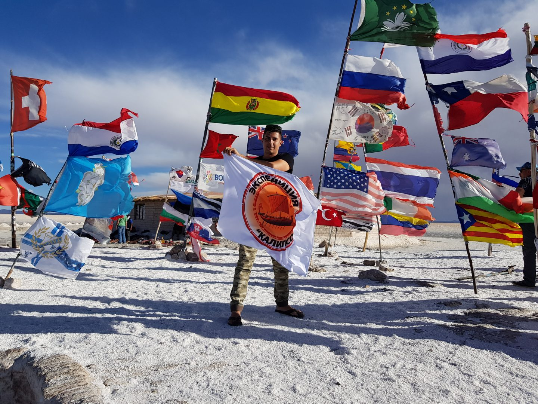 Тур Перу + Боливия: Мачу Пикчу, Куско, Титикака, Ла Пас и солончаки Уюни в  Боливии!