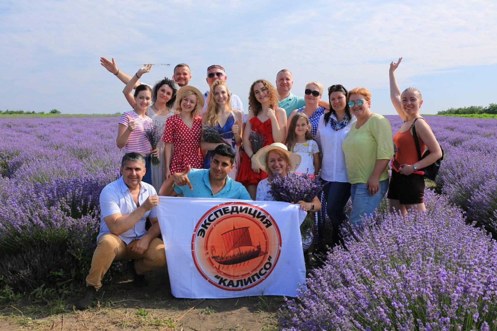 Фото-тур на Лавандовые поля из Киева! INSTATOUR!!!