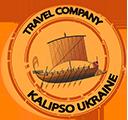 Калипсо Украина