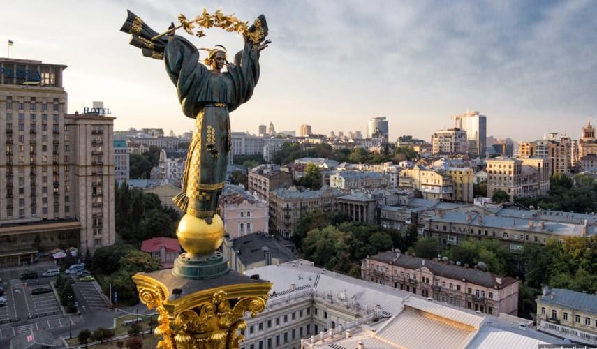 «Детские выходные в Киеве» (2 дня)