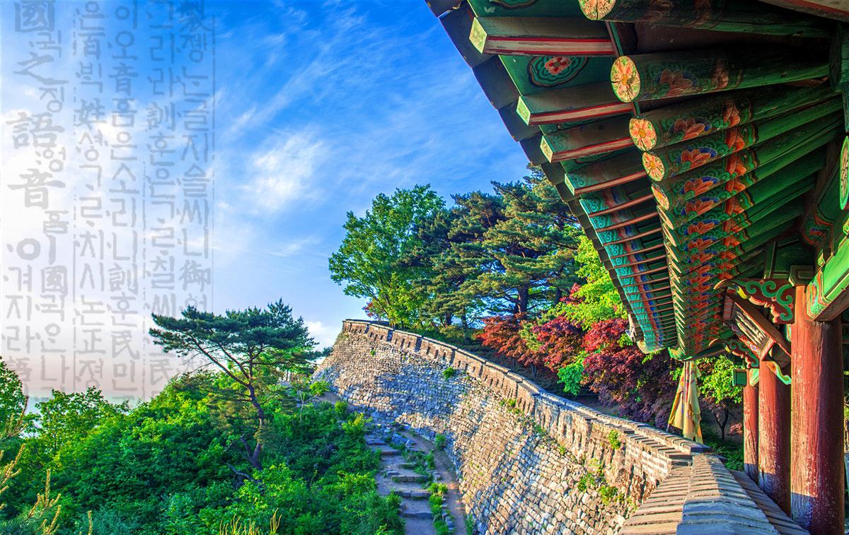 Корейский языковой лагерь в г. Кванджу, Южная Корея