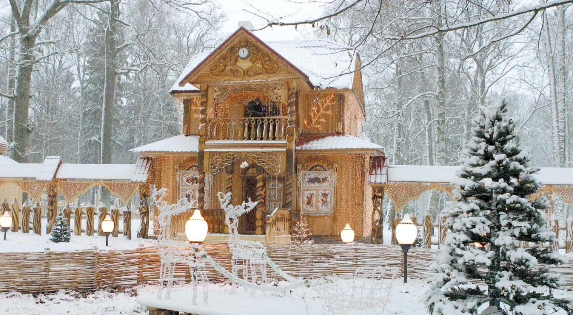 Рождество 2019 в поместье Деда Мороза, 4 дня