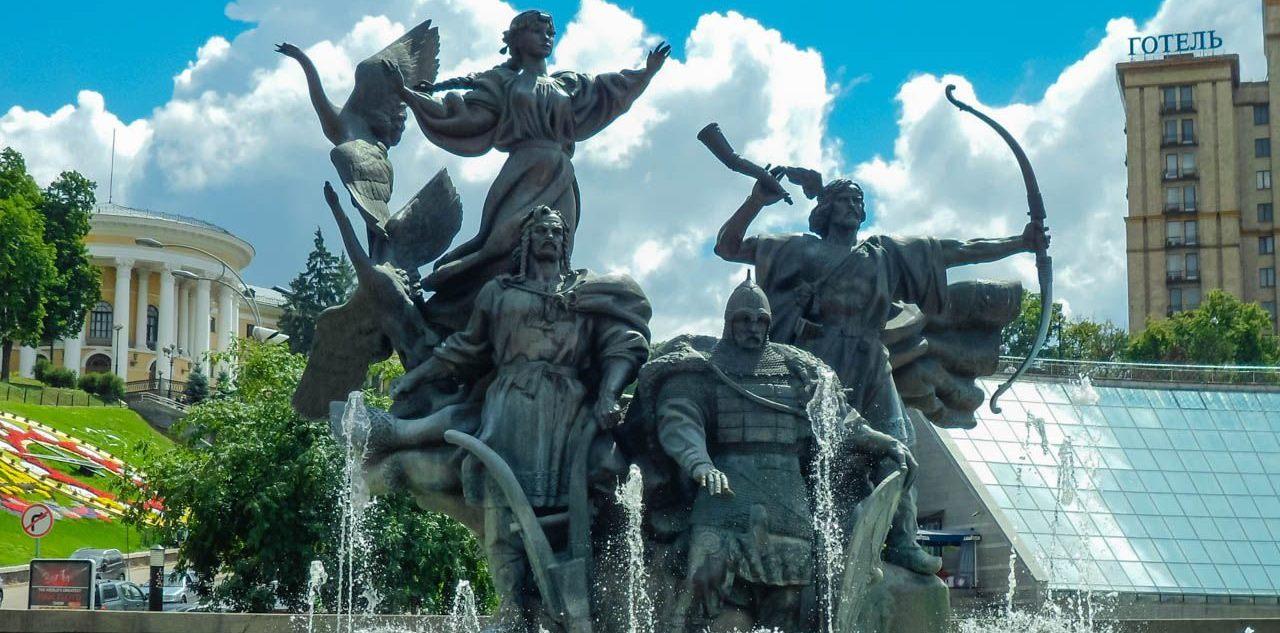 Незабываемые выходные в Украине (блиц-тур)