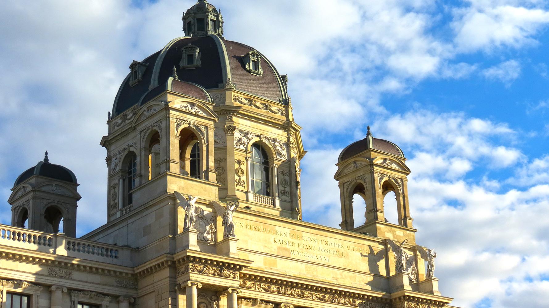 Вся Вена + Краков и Будапешт! 2 дня в Вене – без ночных переездов!