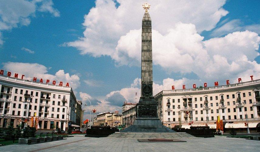 Белая Русь: Минск (7 дней)