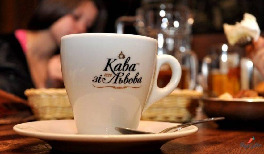Город с ароматом кофе