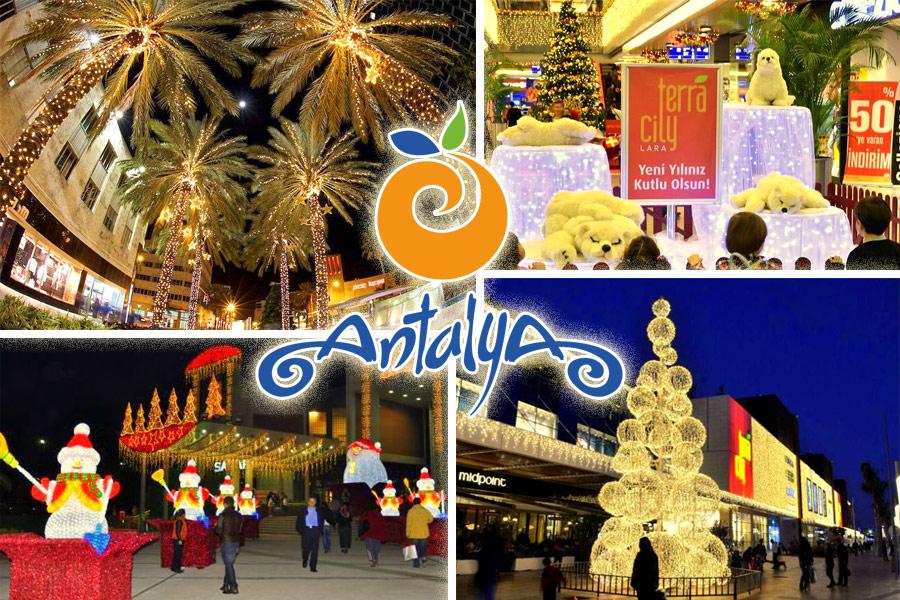Новый год на Анталийском побережье