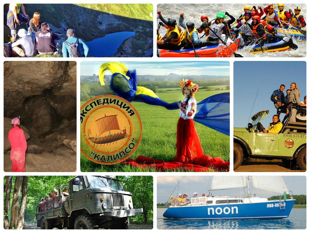 Большая экспедиция «Калипсо» по Украине + яхтинг, рафтинг и спелеовыход