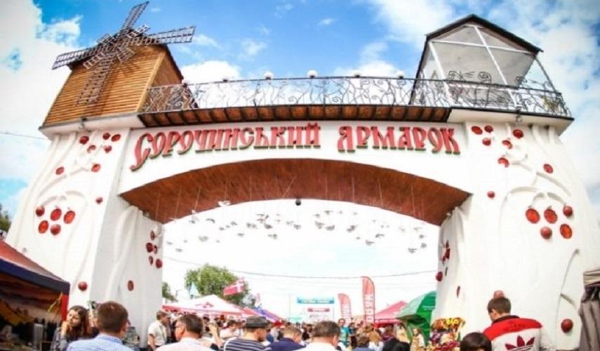 Экскурсии на Сорочинскую ярмарку