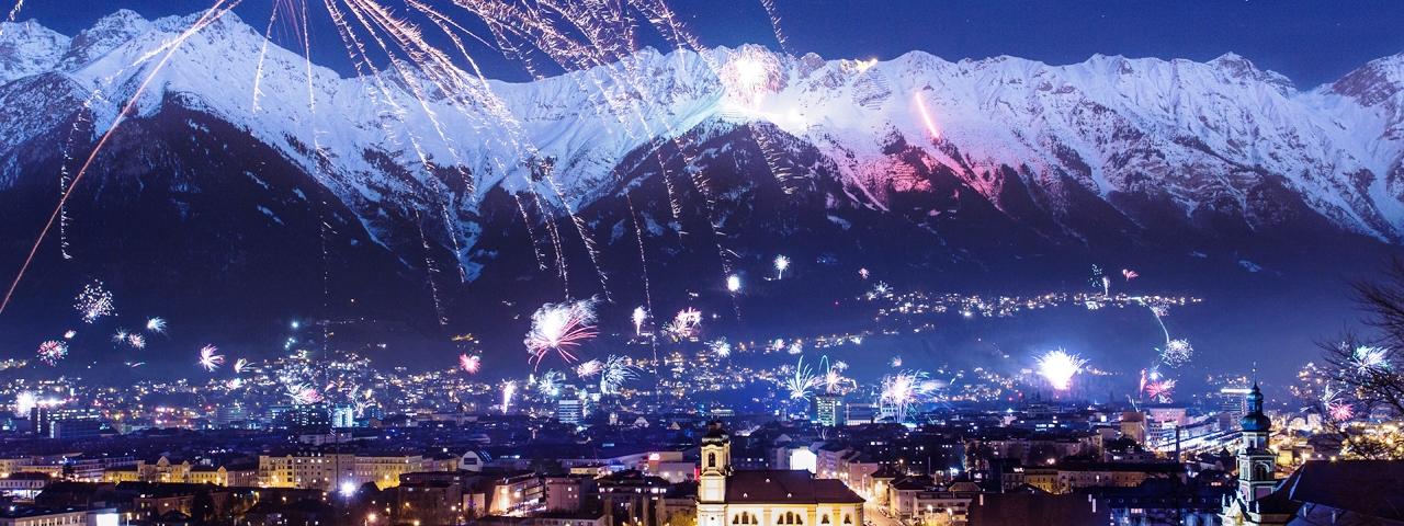 Новый год и Рождество в Инсбруке!