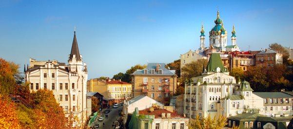 Незабываемые выходные в Украине