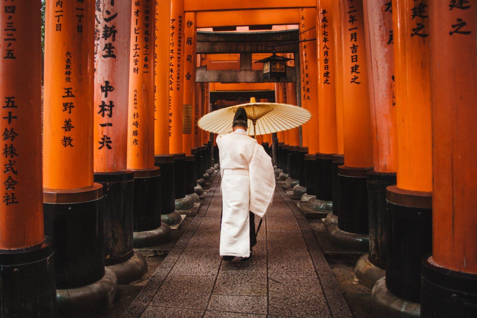 Классическая Япония