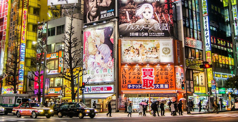 Неделя в Токио (две экскурсии в стоимости)