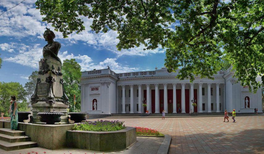 Солнечные истории Украины